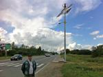 Автономный уличный осветитель на Таллинском шоссе
